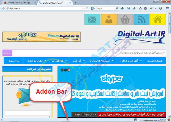 آموزش برگرداندن (اضافه کردن) Addon Bar در فایرفاکس 29-2