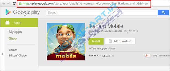 آموزش دانلود آسان بازی و نرم افزار اندروید از Google Play-1