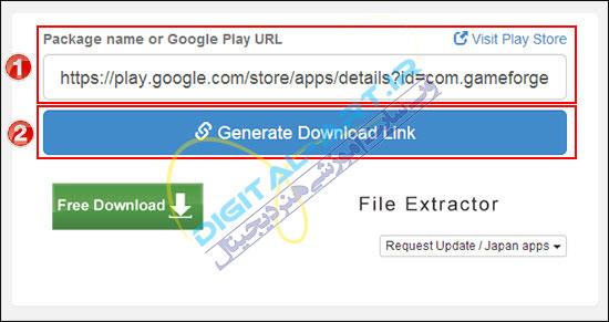 آموزش دانلود آسان بازی و نرم افزار اندروید از Google Play-2