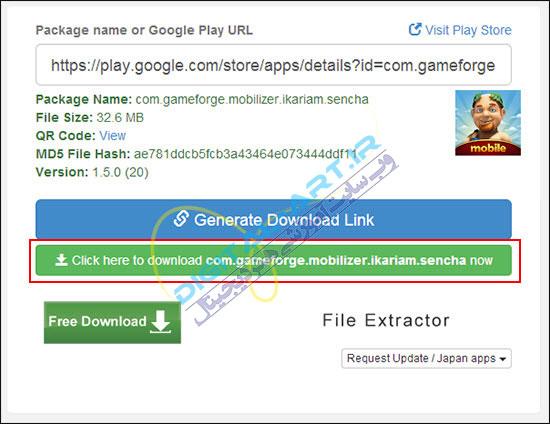آموزش دانلود آسان بازی و نرم افزار اندروید از Google Play-3