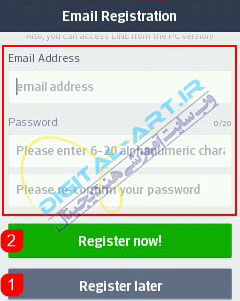 line-free-call-message-registration-8