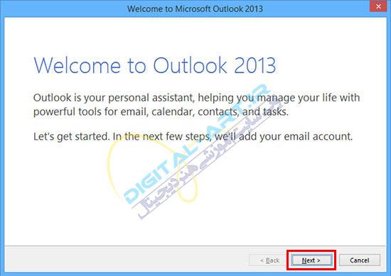 آموزش نرم افزار Outlook 2013 - قسمت اول، تنظیم ایمیل با اوت لوک-1-1