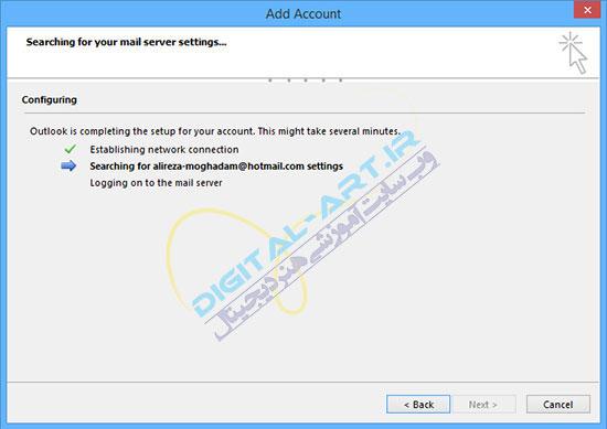 آموزش نرم افزار Outlook 2013 - قسمت اول، تنظیم ایمیل با اوت لوک-1-4