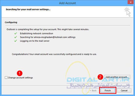 آموزش نرم افزار Outlook 2013 - قسمت اول، تنظیم ایمیل با اوت لوک-1-5