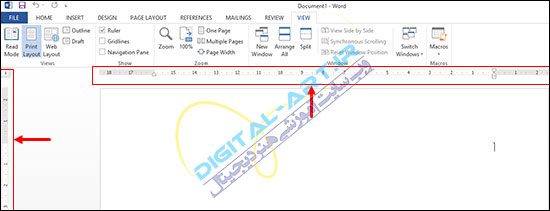 آموزش فعال کردن خط کش در ورد و تنظیمات آن-2