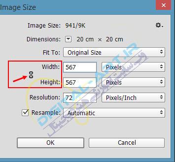 تغییر سایز (اندازه) عکس ها و تصاویر در فتوشاپ-05