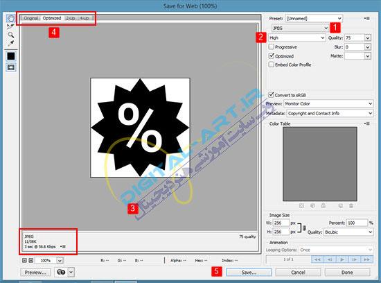 بهینه سازی تصاویر برای استفاده در وب سایت در فتوشاپ-02