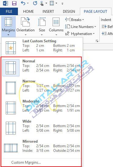 آموزش تغییر اندازه حاشیه کاغذ در آفیس ورد 2013-02
