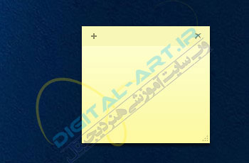 آموزش Sticky Note ویندوز و آشنایی با مزایای آن-03