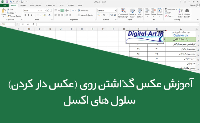 insert-picture-in-the-cell-of-microsoft-office-EXCEL-cover