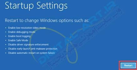 2 راه کاربردی برای فعال کردن حالت Safe mode در ویندوز 10 -09