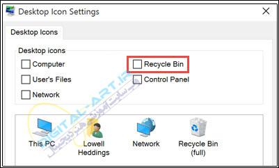 آموزش مخفی یا حذف کردن آیکون Recycle Bin در ویندوز 7، 8 و 10 -03