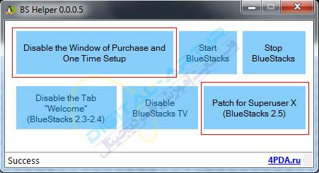 آموزش حذف پیغام One time setup در نرم افزار بلو استکس -09 -01