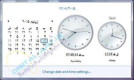 آموزش نمایش همزمان چند منطقه زمانی در ویندوز -07