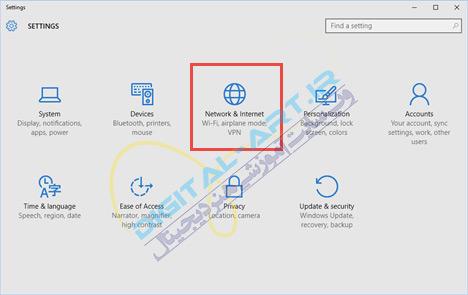 نمایش پهنای باند مصرفی (حجم اینترنت مصرف شده) در ویندوز 10 و 8.1-012