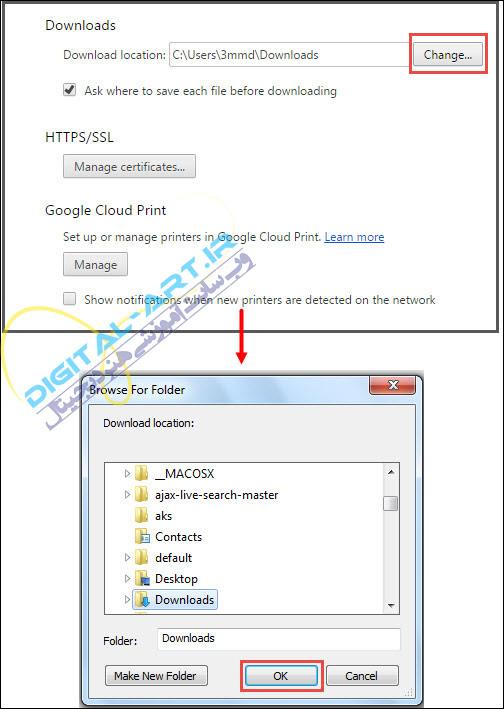 تغییر فولدر پیشفرض دانلود فایل ها در گوگل کروم -03