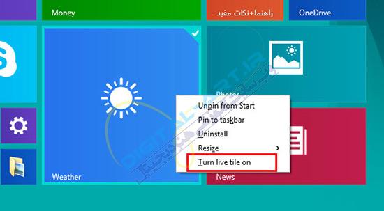 خاموش کردن حالت نمایش آنلاین اطلاعات در کاشی ویندوز 8 و 8-1--03