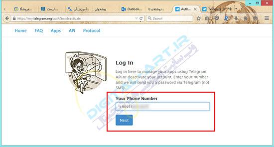 آموزش حذف (غیرفعال کردن) اکانت تلگرام-01