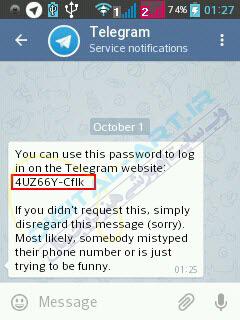 آموزش حذف (غیرفعال کردن) اکانت تلگرام-02