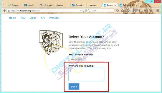 آموزش حذف (غیرفعال کردن) اکانت تلگرام-04