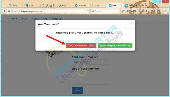 آموزش حذف (غیرفعال کردن) اکانت تلگرام-05