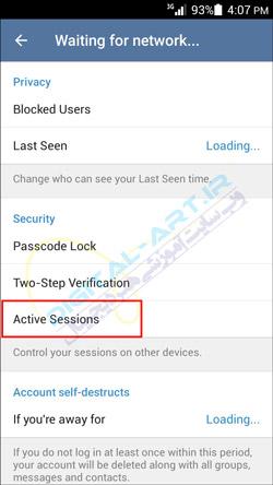 اطلاع از هک شدن و سو استفاده از حساب تلگرام - 03