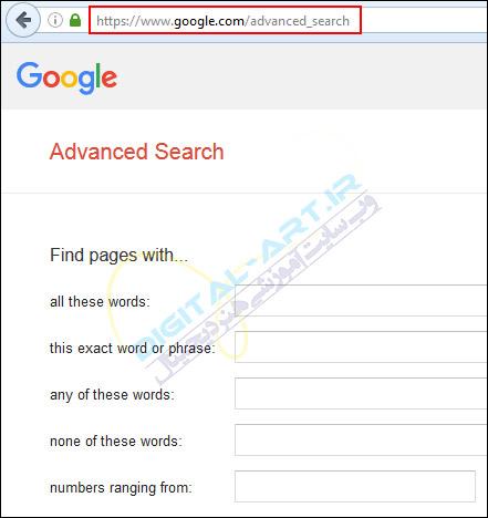 آموزش جستجو در یک سایت خاص به وسیله گوگل -02