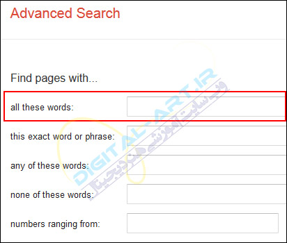 آموزش جستجو در یک سایت خاص به وسیله گوگل -03