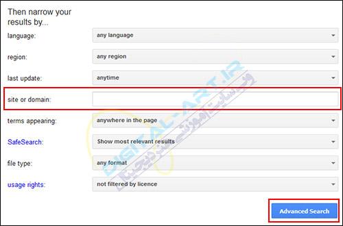 آموزش جستجو در یک سایت خاص به وسیله گوگل -04