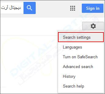 افزایش تعداد نمایش نتیجه های جستجو در گوگل -01
