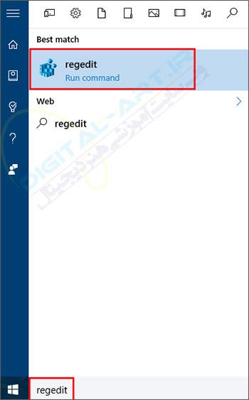 تغییر محل ذخیره دانلود فایل ها در مروگر Microsoft Edge -01