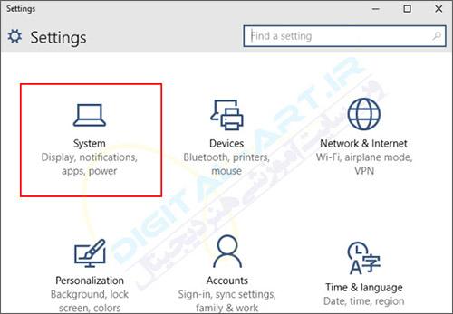 چگونگی مشاهده آخرین نرم افزارهای نصب شده در ویندوز 10 -03