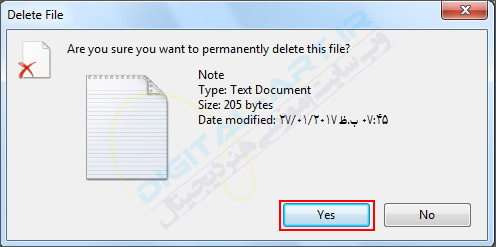 Delete-Files-Without-Sending-to-Recycle-Bin-02