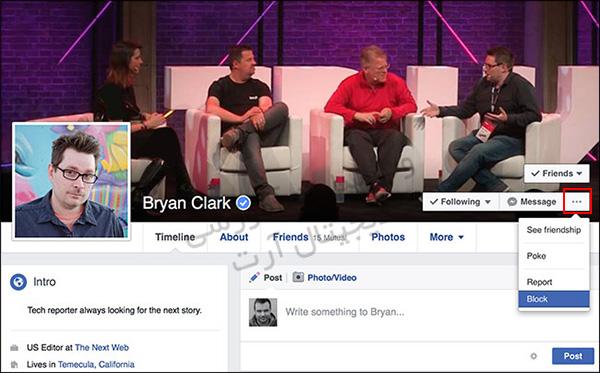 نحوه بلاک و آنبلاک کردن افراد در فیسبوک -01