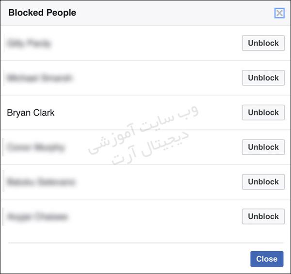 نحوه بلاک و آنبلاک کردن افراد در فیسبوک -08