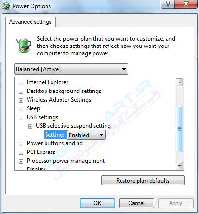 آموزش جلوگیری از خاموش شدن خودکار دستگاه USB در ویندوز -04