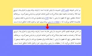 آموزش حذف لینک ها از اسناد مایکروسافت ورد -cover