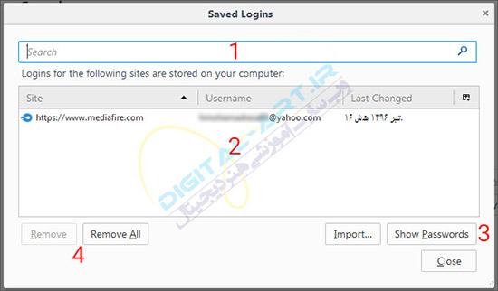 حذف یوزرنیم و پسورد ذخیره شده در مرورگر موزیلا فایرفاکس -05