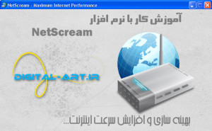 NetScream-cover