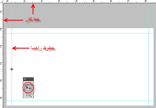 آموزش طراحی کارت ویزیت ساده و شیک -1-2