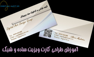business-card-1-cover