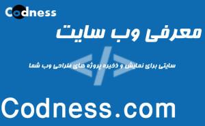 codness-cover