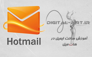 hotmail-cover