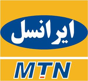 لوگوی ایرانسل