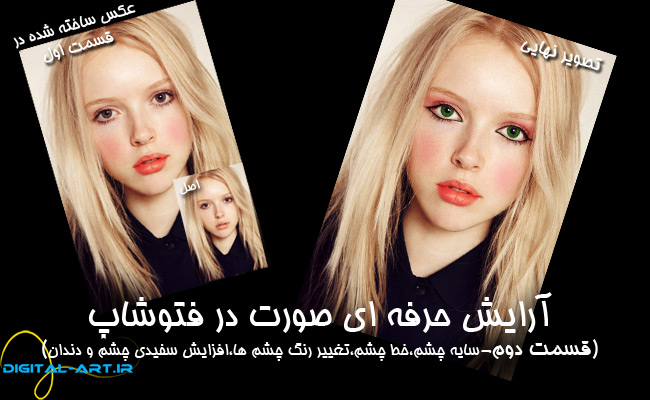 makeup-2-cover
