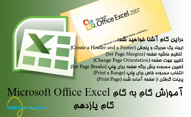 microsoftexcel-11-cover