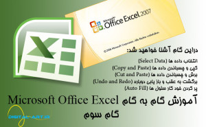 microsoftexcel1-cover-3