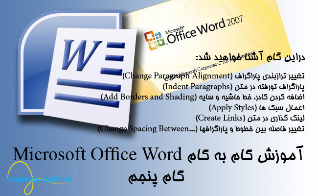 microsoftofficeword-cover-5