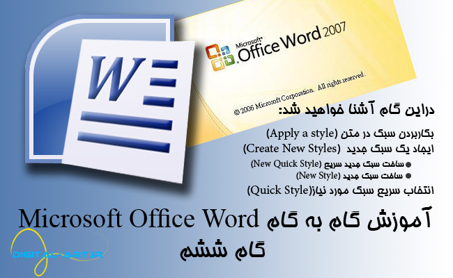 microsoftofficeword-cover-6