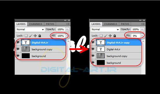 photoshopGlassTextEffect-8